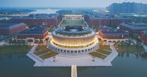 Zhejiang University Scholarship for postgraduate students.